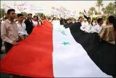Iraklı Öğrencilerden 'İşgale Hayır'