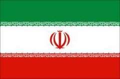 İran'da Fars-Arap Çatışması