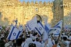 Şaron: Kudüs Sonsuza Dek Bizimdir