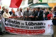 Filistin ve Lübnan'la dayanışma gecesi