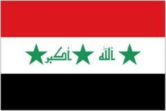 Kürtler; Meclis önünde Irak bayrağı yaktı
