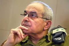 İsrailli general ordudan atıldı