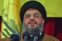 Nasrallah: Protestolara son verin