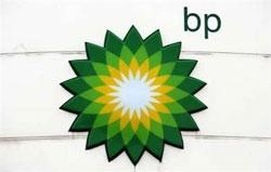 Sızan petrol'ün faturası BP'ye çıkıyor