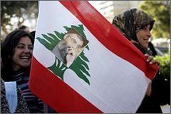 Lübnan'da Muhalefetin Protestosu