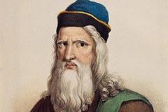 Da Vinci Arap kökenli mi?