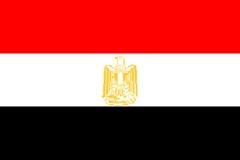 Mısır'da 10 Müslümansınır dışı