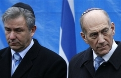 İsrail Başbakanı'ndan nükleer itiraf