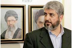 Hamas yasal bir hükümettir
