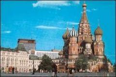 Rusya'da İslami merkez