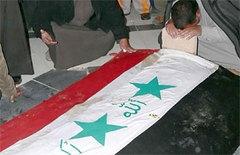 Saddam doğduğu köyde gömüldü
