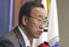 BM Somali Saldırısını eleştirdi