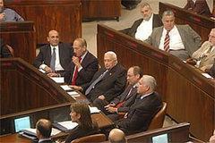 İsrail'de siyasidengeler değişiyor