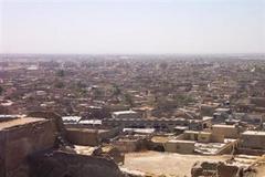 Sonuç: Kerkük Irak şehridir