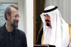 İran Suudilerden yardım istedi