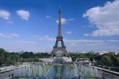 Paris'teLübnan'a YardımToplantısı
