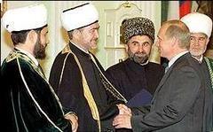 Rusya-İslam Konferansı Şubatta