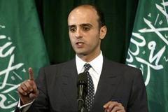 Arabistan ABD büyükelçisini atadı