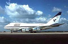 İran uzun mesafe uçuşları deniyor