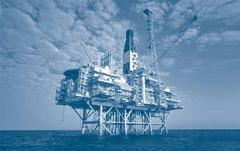 Akdeniz'de büyük petrol rezervi