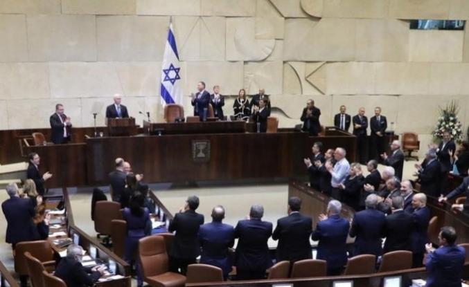 """İsrail'de """"Yahudi ulus devlet"""" yasası kabul edildi"""