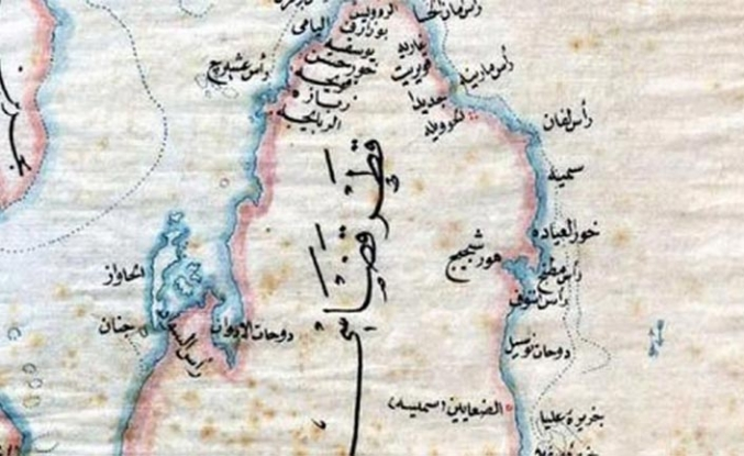 Osmanlı Devleti Bahreyn ve Katar'a bağımsızlık verdi