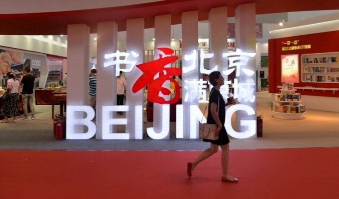 Pekin Uluslararası Kitap Fuarı başladı