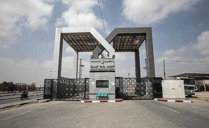 Refah Sınır Kapısı bayramda kapalı olacak