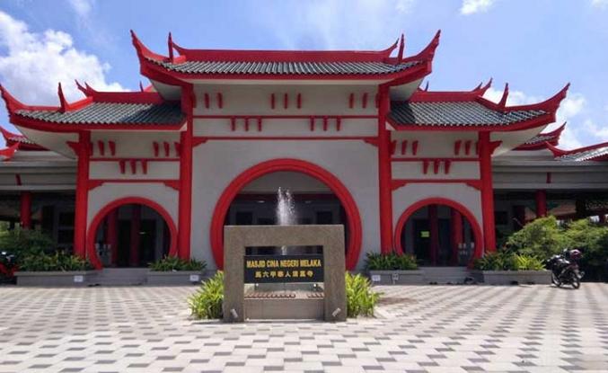 Pekin yönetiminden İslam'ı Çinleştirme projesi