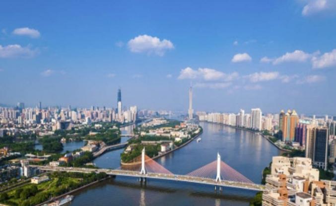 Çin'de dini grupları ihbar edenlere para ödülü