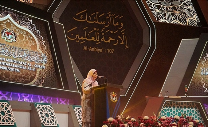 Malezya uluslararası Kuran yarışmasına yedi ülke ilk defa katılıyor