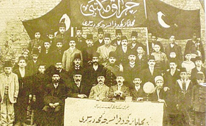 Tarihte Bugün (15 Mayıs) : Darüşşafaka Lisesi kuruldu