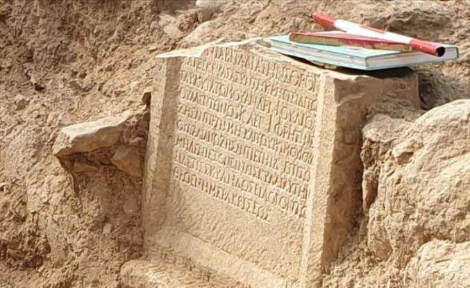 Bursa'da Roma dönemine ait 1500 yıllık kitabe bulundu