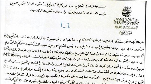 Arakanlı Müslümanların Osmanlı'ya vefası devlet belgelerinde | FOTO