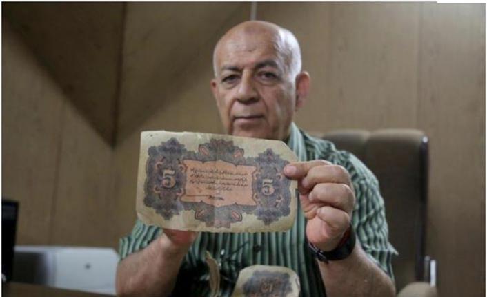 Filistinli esnafın 100 yıldır sakladığı Osmanlı parası