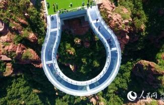 Çin'de dünyanın en uzun cam köprüsü