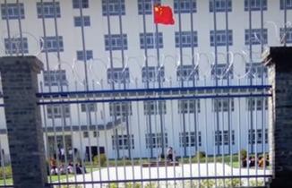 Çin'deki Uygur çocuklarının tutulduğu kamp