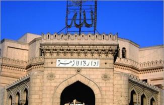 El-Ezher Profesörü'nden Dinlerarası Diyalog yorumu