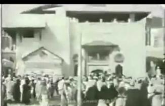 Kabe-i Muazzamanın 1937'de çekilmiş görüntüleri